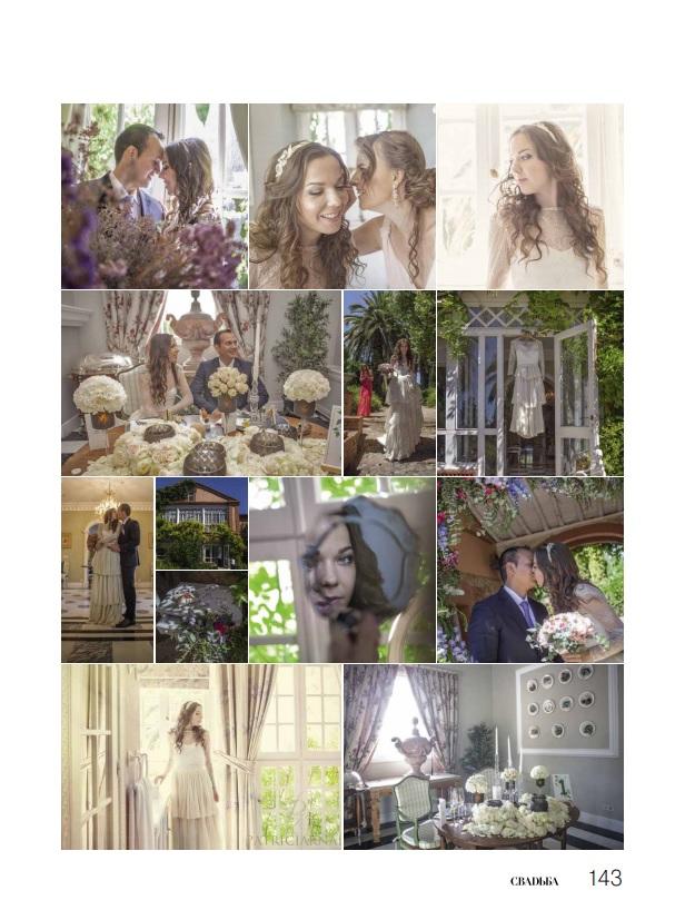 Natalia Ortiz en revistas de bodas